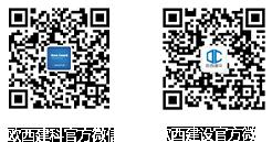 PVC德赢手机版卷材厂家