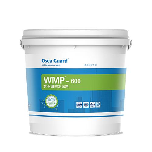 WMP-600水不漏防水涂料