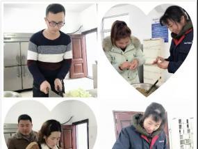 """德赢vwin官网建科""""迎冬至,包饺子""""活动温暖来袭"""