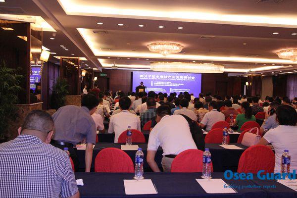 德赢vwin官网建科出席高分子德赢手机版卷材产业发展研讨会