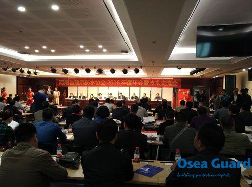 德赢vwin官网建科出席河南省建筑德赢手机版协会年会暨技术交流会