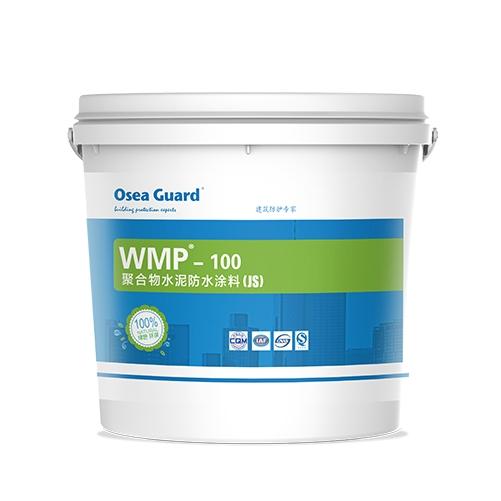 WMP-100聚合物水泥德赢手机版涂料(JS)