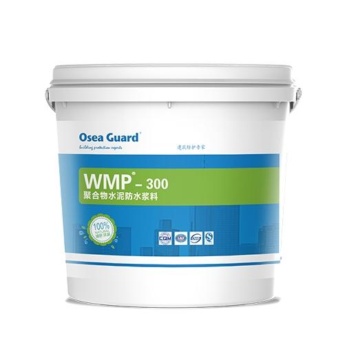 WMP-300聚合物水泥德赢手机版浆料