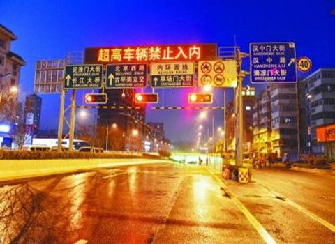 南京城西隧道