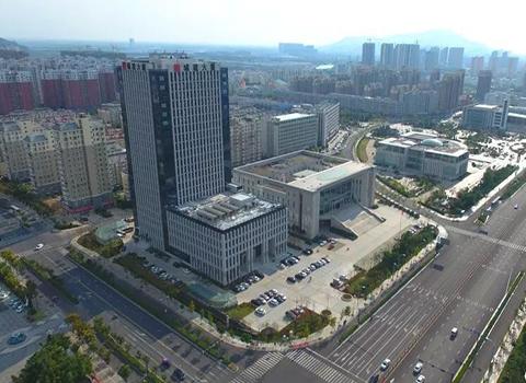连云港档案馆