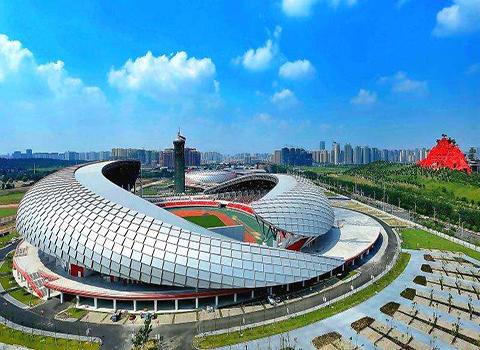 蚌埠市体育中心