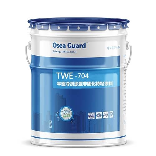 TWE—704平面冷刮涂型非固化持粘涂料