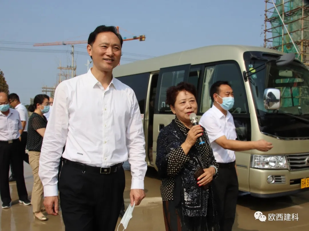 领导关怀 l 区委书记张冲林一行调研欧西盾新厂区建设
